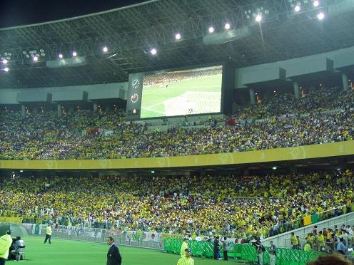 World Cup 2002 Final Stadium Yokohama Japan
